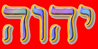 160801 tetragram