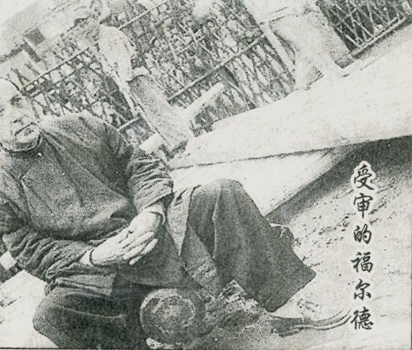 Recorte de periódico chino. Se cree que esta foto muestra a Mons. Ford en el campo de castigo donde pasó los últimos meses de su vida.
